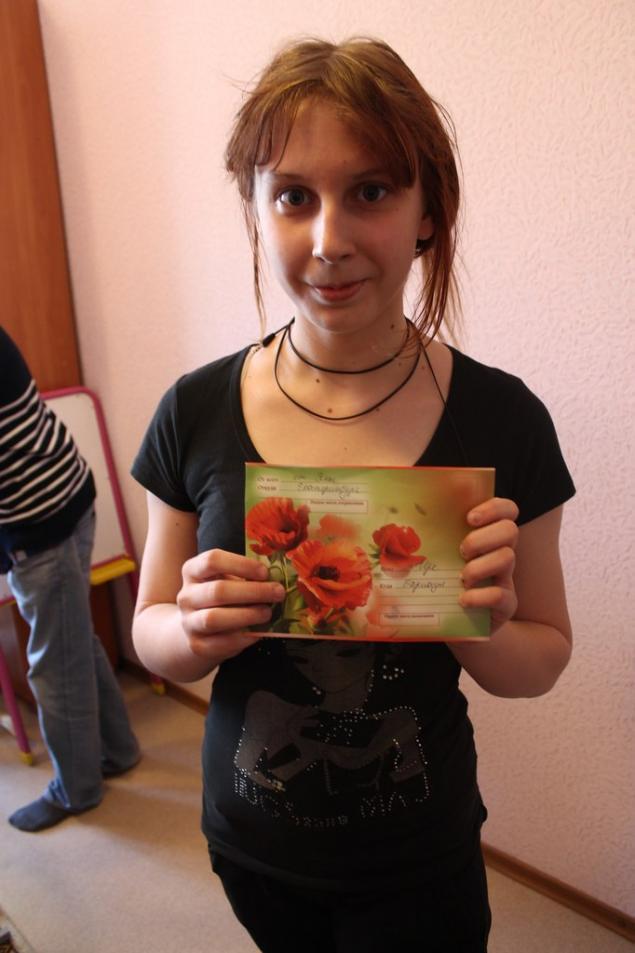 Дружба с Детским Домом №6 г. Барнаула, фото № 4