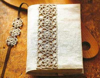 Как сделать красивую обложку для книги своими руками