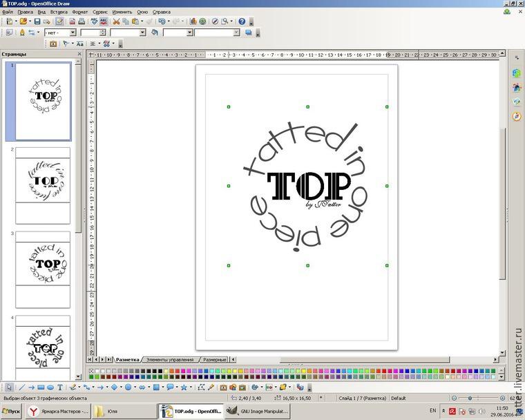 львицу как сделать логотипы на фотографиях изготовления