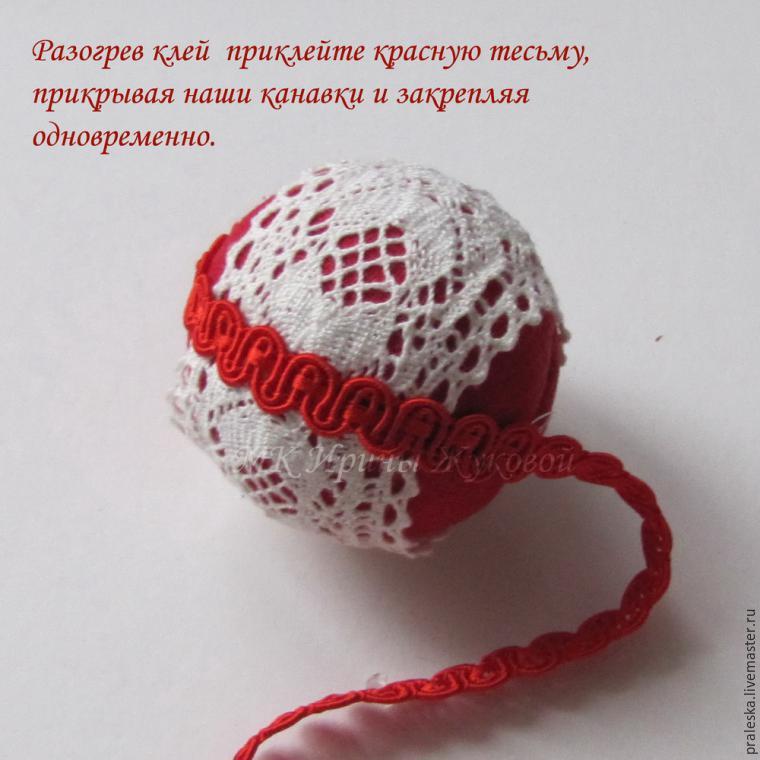 Делаем новогодние шары «Зимняя вишня», фото № 10
