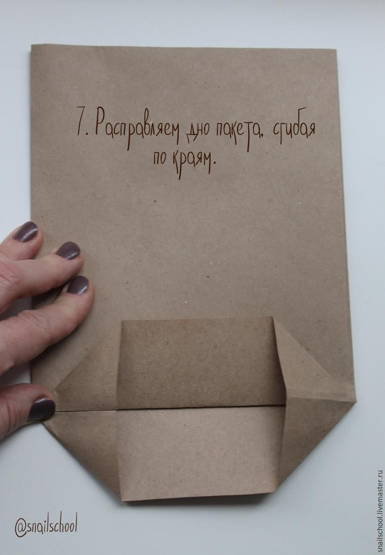 Мастер класс пакет из бумаги своими руками