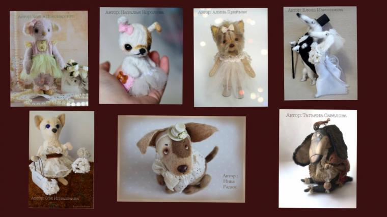 выставка мишек тедди, собачка
