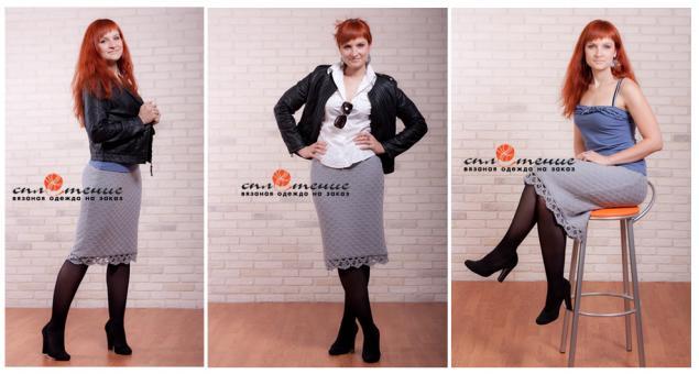 аукцион, аукцион сегодня, юбка, на каждый день, в офис, одежда для офиса, женская одежда, прямая юбка