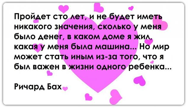 Цена Жизни Ребенка 1 млн.рублей???? Сбор приостановлен!! Ребенок выехал на лечение!! УРА!!!, фото № 2