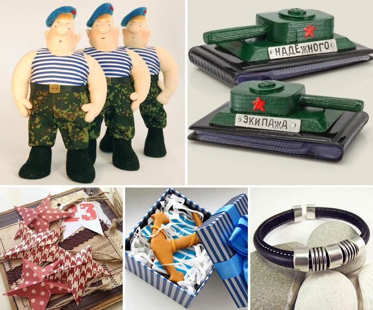 ярмарка мастеров, 23 февраля, день защитника отечества, подарок на 23 февраля, сувениры на 23 февраля, подарок защитнику, подарок мужчине