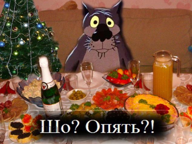 праздник, старый новый год, поздравление, с новым годом