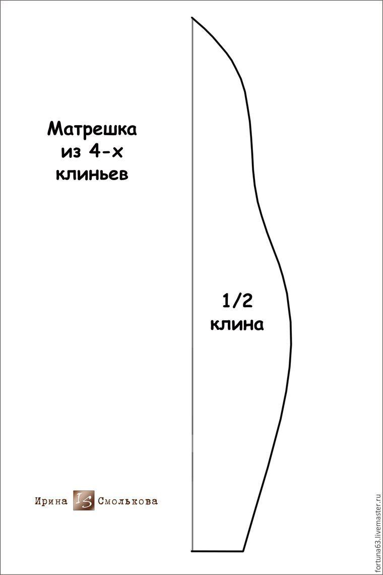 http://cs3.livemaster.ru/zhurnalfoto/b/c/d/160216185053bcd121d592826ba5ae2d8e218bae1af1-1.jpeg