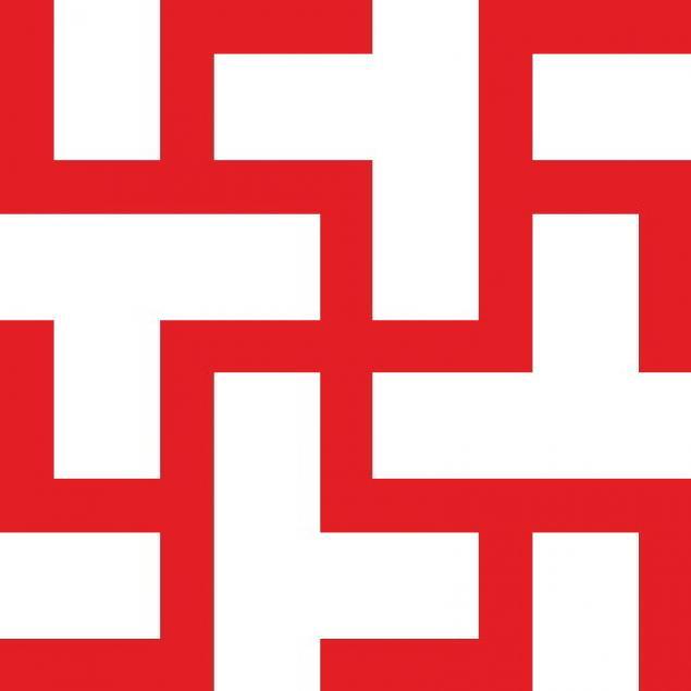 Славянские свастичные символы часть