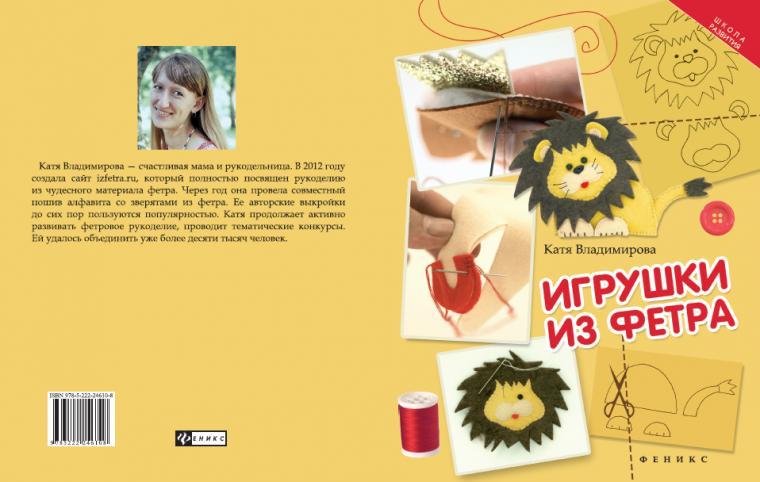 книга, для детей