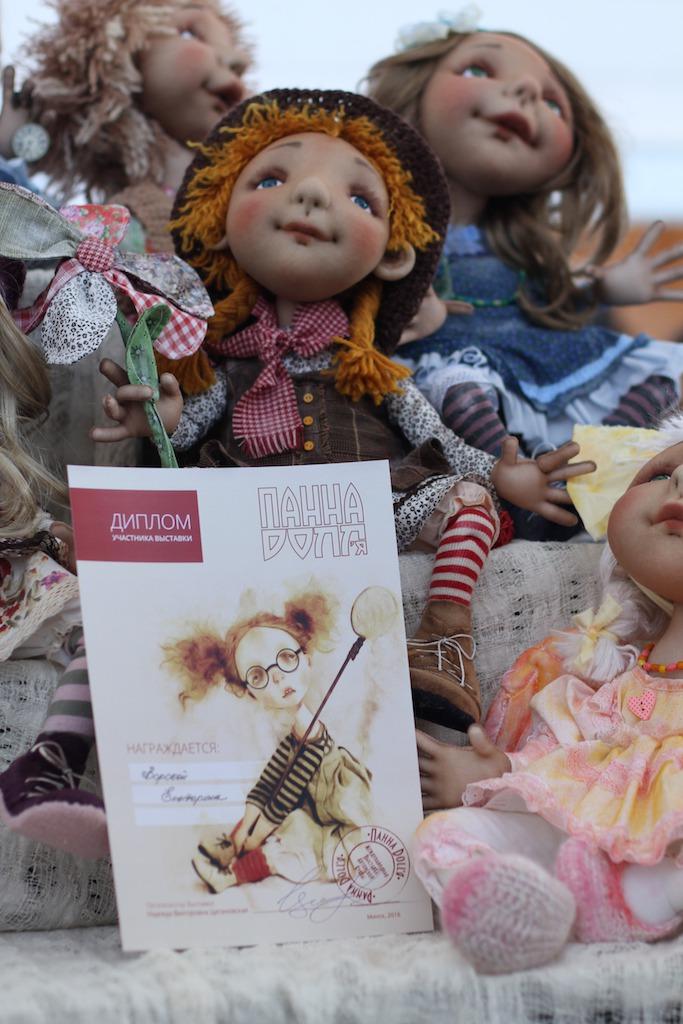 Международной выставка авторских кукол и мишек «Панна DOLL'я» в Минске. Часть 1., фото № 26