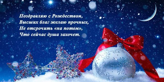 С рождеством необычное поздравление