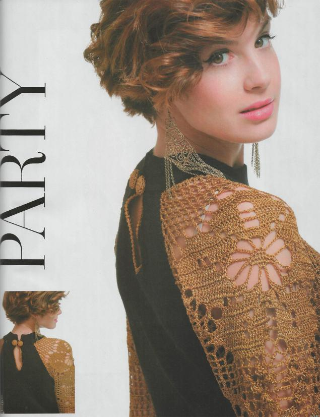 журнал мод, дуплет, публикация в журнале