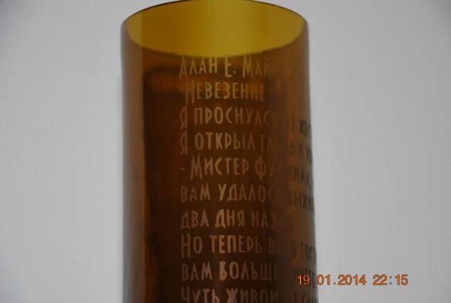 вторсырье, стаканы, рисунки на бутылках