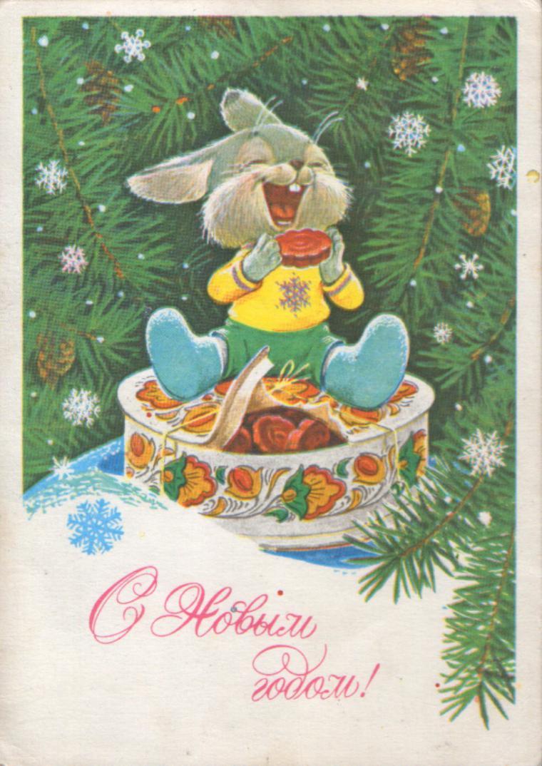 фото советские открытки