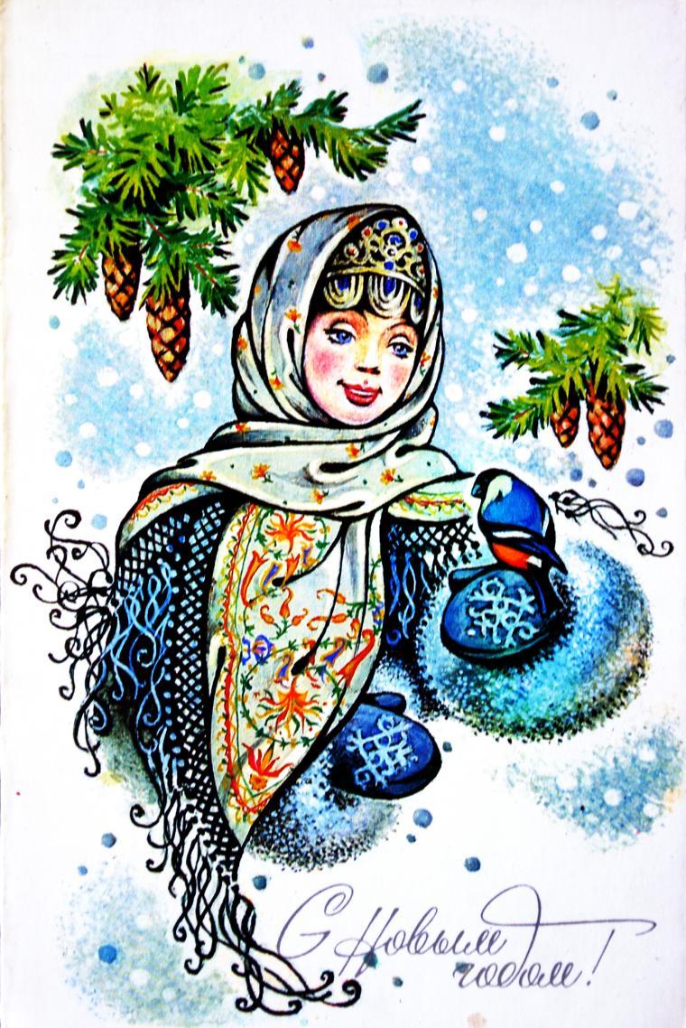 новый год, новый год 2015, открытка, поздравляю