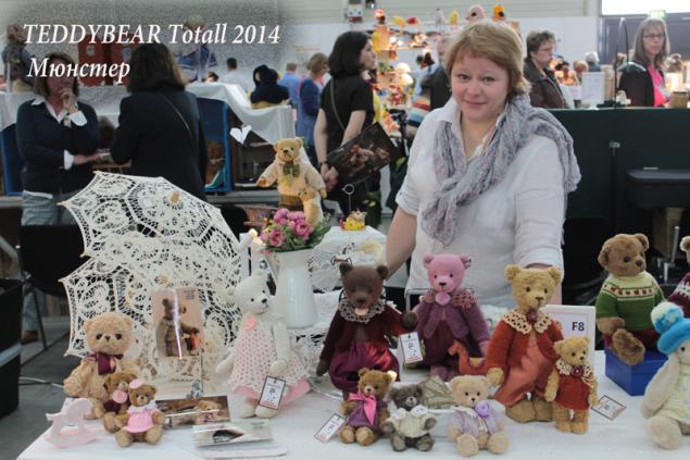 картинки с выставки, teddybear total - 2014