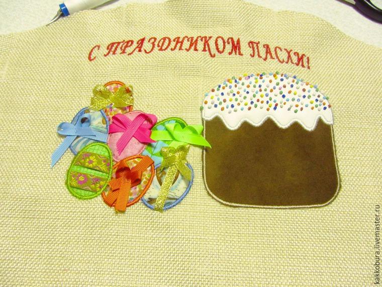 Шьем пасхальную сумку-скатерть, фото № 14