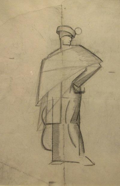 Вера Мухина. Мода для женщины новой эпохи, фото № 17