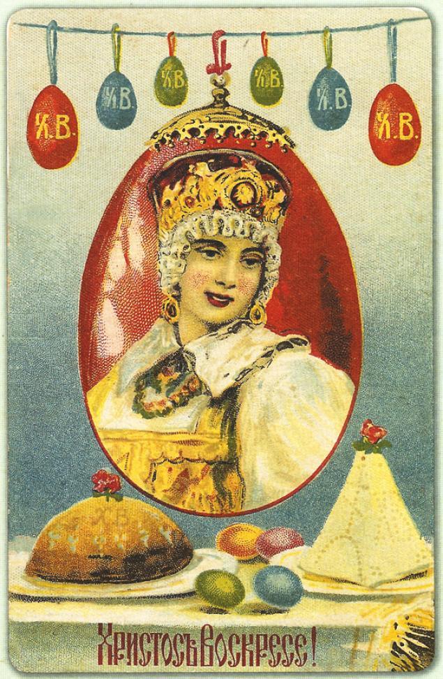 открытки царской россии к пасхе известно, эмодзи или