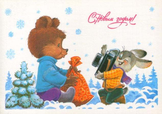 Добрые советские открытки. С Новым годом!, фото № 19
