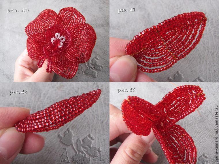 Плетемо букет зимових орхідей «Різдвяний поцілунок» з бісеру