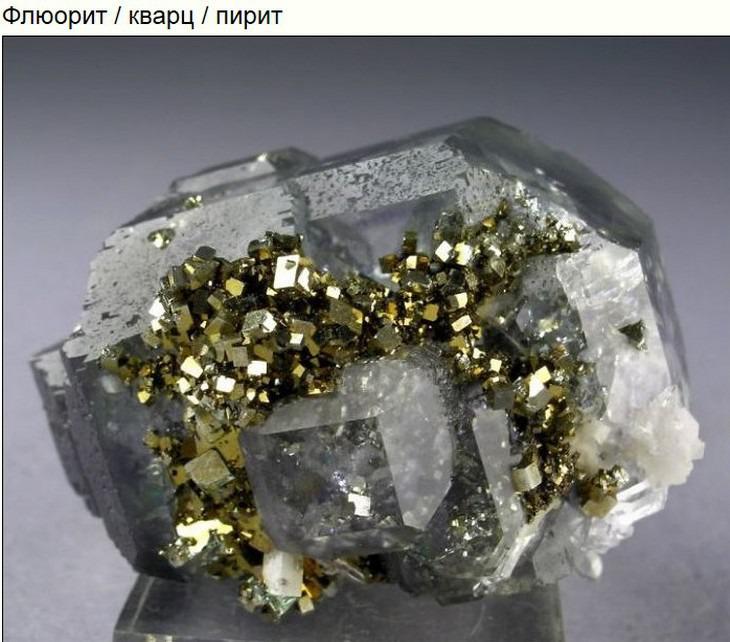 фото минералов