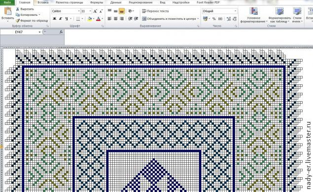 Оренбургский платок схема вязания фото 829