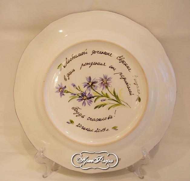 тарелка фарфоровая