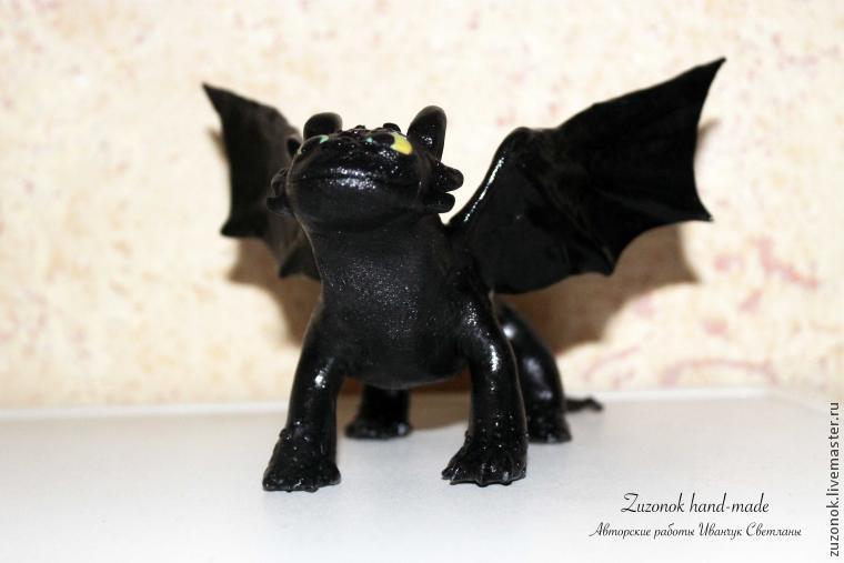 дракон из полимерки, видео мастер класс, беззубик купить, чёрный