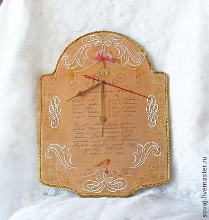 Второй многолотовый аукцион помощи Саше Брятову, фото № 16