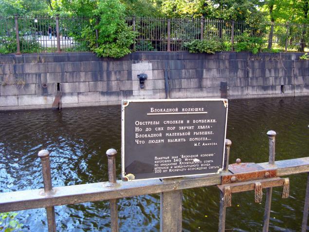памятники блокады, интересные памятники