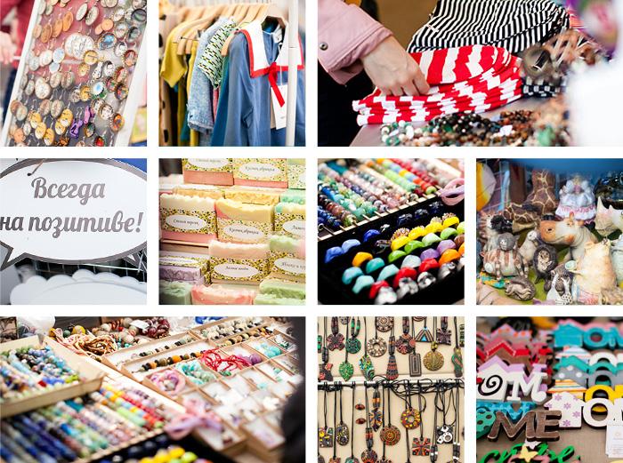 маркет, ярмарка продаж в парке, маркет сентябрь, фестиваль еды, выходные с детьми