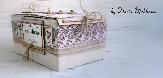 коробка для игрушки