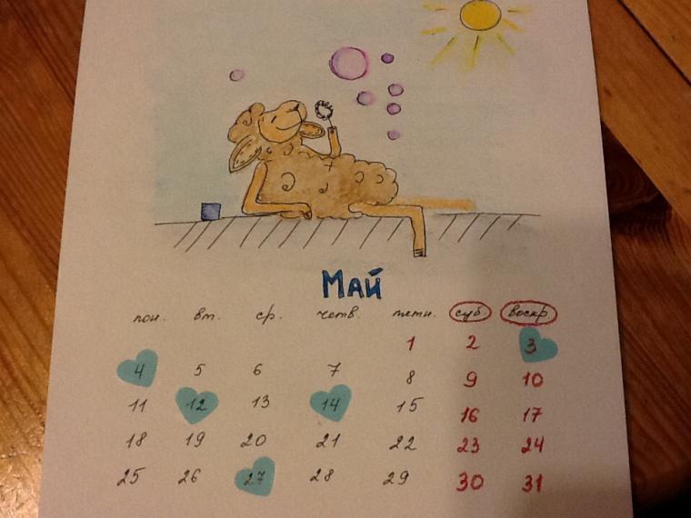 Календарь 2015, фото № 5