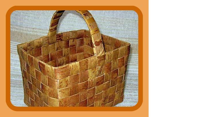 Плетения корзин с бересты