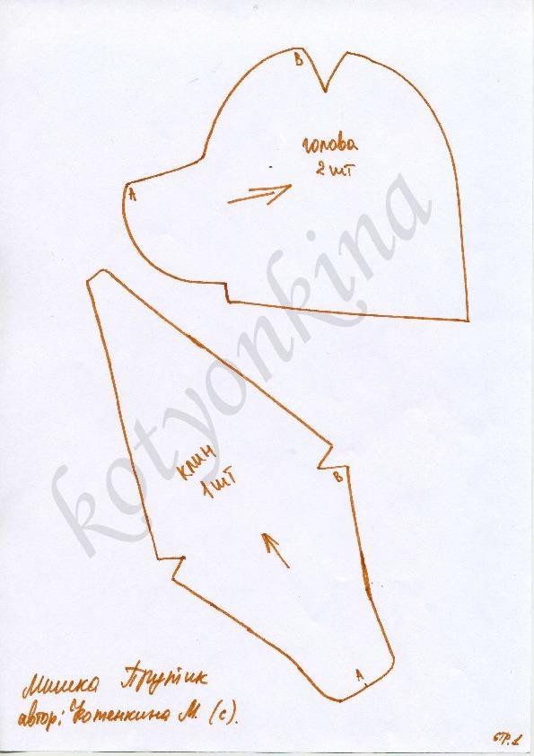 Бесплатная выкройка мишки Прутика, фото № 3