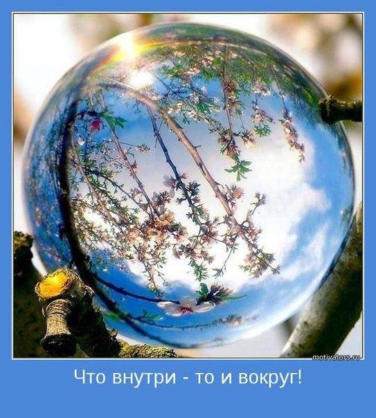 счастье, делиться счастьем, радость