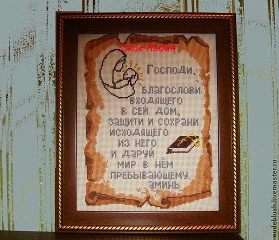 Девятый благотворительный аукцион для Ромочки Аширматова (3 года г.Кемерово)Закрыт., фото № 134