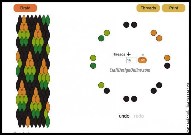 Браслет в технике плетения