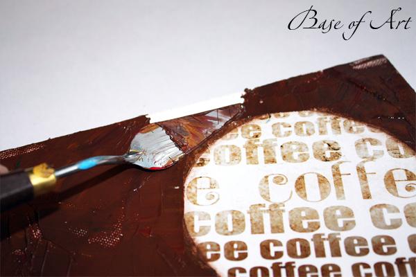 кружечка кофе