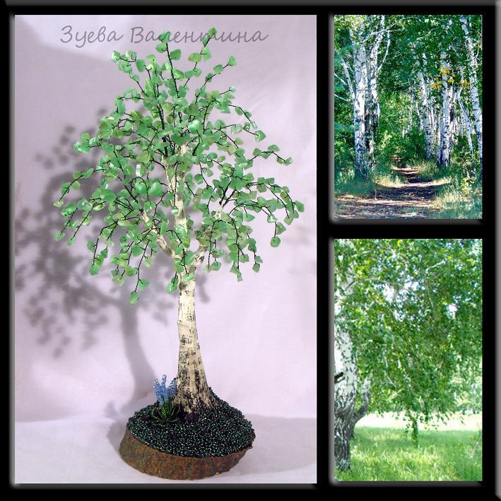 дерево, магия