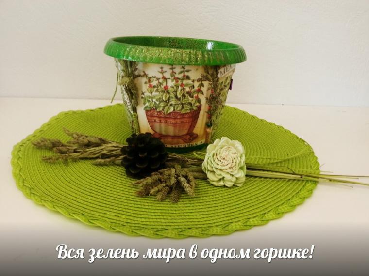 Декупаж цветочных горшков, фото № 3