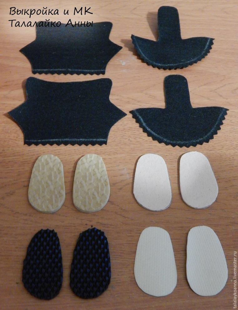Ботинки для куклы своими руками мастер класс