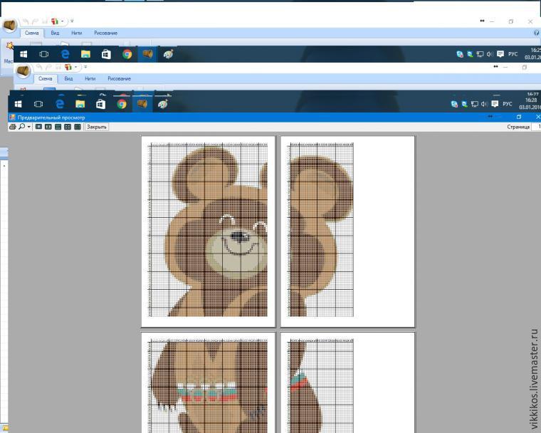 мастер класс перевод картинки в схему для вязания мастер класс
