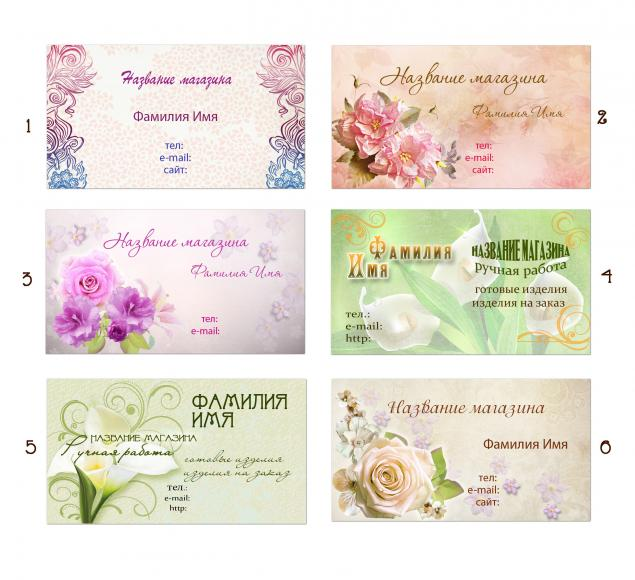 Шаблоны визиток визитки своими руками