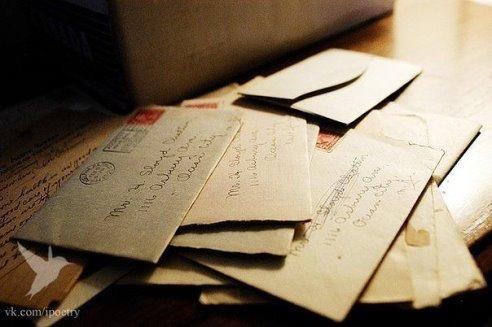 елена воронцова, стихи, авторские стихи, письмо, для вдохновения