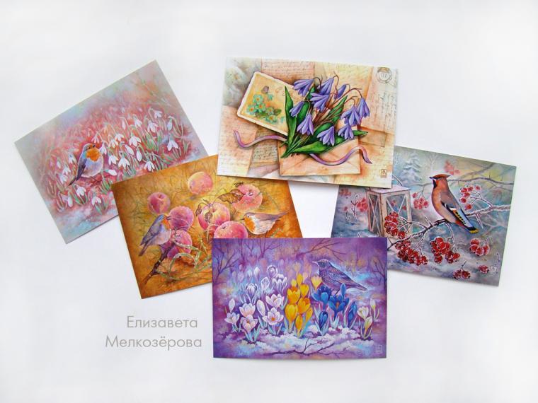 Смешная, набор открыток красота в простом