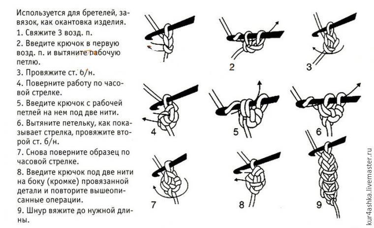 Как связать крючком шнурок гусеничкой