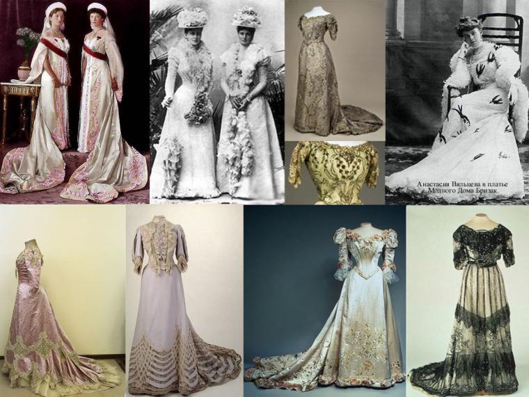 вдохновение, история, история моды, история костюма, лицо, мода, ретро, старина, винтаж