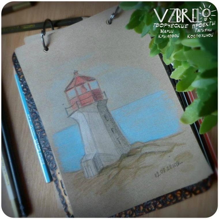 vzbrelo, взбрело, деревянные блокноты, деревянные скетчбуки, блокнот, скетчбук, скетч, рисунок, зарисовка, маяк, наши вещи
